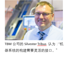 Swiss Can Silvester Tribus TBM